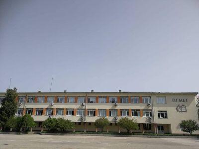 59 годишнина - ПГМET Пазарджик