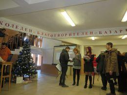 Коледен благотворителен базар 3