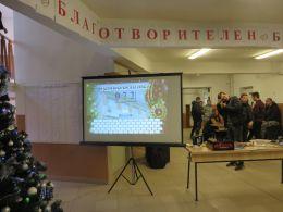 Коледен благотворителен базар 4
