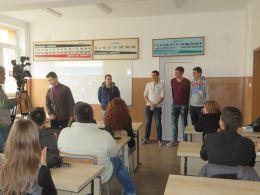 Екип 3 - ПГМET Пазарджик